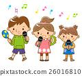 卡拉ok 唱 年轻的女孩 26016810