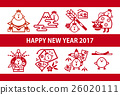 rooster, year, of 26020111