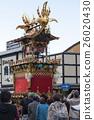 เทศกาล Takayama Toyookakidai 26020430