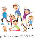练习 运动 锻炼 26022215