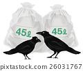 음식물 쓰레기 02 26031767
