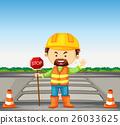 road, worker, stop 26033625