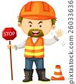 road, worker, stop 26033636