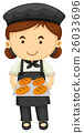 Female baker in black apron and hat 26033696