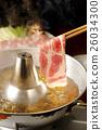 猪肉涮锅 26034300