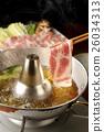 涮涮锅 猪肉涮涮锅 猪肉 26034313