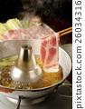 涮涮锅 猪肉 猪肉涮涮锅 26034316