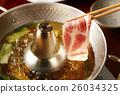 猪肉涮锅 26034325