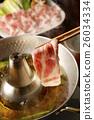 猪肉涮锅 26034334