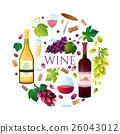 Wine set vector. 26043012