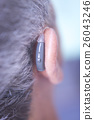 Modern digital hearing aid 26043246