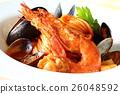 Pescatore 26048592