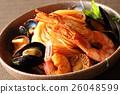 Pescatore 26048599