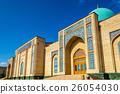 Hazrat Imam Ensemble in Tashkent, Uzbekistan 26054030