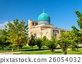 Hazrat Imam Ensemble in Tashkent, Uzbekistan 26054032