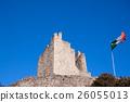 Castle of Arco di Trento - Trentino Italy 26055013