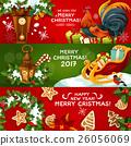christmas, gift, vector 26056069