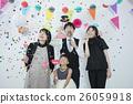 사진 소품 스와 색종이 파티 베이비 샤워 26059918