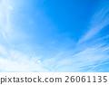 하늘, 푸른 하늘, 파란 하늘 26061135