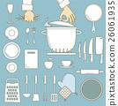 벡터, 식품, 요리사 26061935