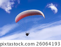 Paragliding on background of sky and clouds 26064193