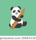 Cute Panda Character With Piece Of Wood 26064339