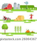 농장, 농원, 농지 26064367