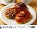 面包 小甜面包 丹麦甜糕饼 26069083