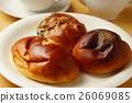 麵包 小甜麵包 丹麥甜糕餅 26069085
