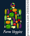 vegan, vector, vegetarian 26069260