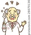 高级医生医生实验失败爆炸 26070136