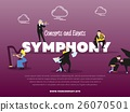 Concerts and events symphony banner 26070501