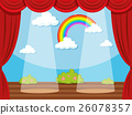 Stage with rainbow in backdrop 26078357