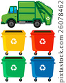 Different color trashcans and truck 26078462