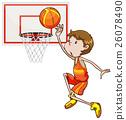 Man shooting basketball in the hoop 26078490