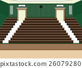 University lecture main hall with a Large Seating  26079280