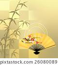 happy new year, new year, new years 26080089