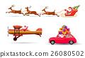 คริสต์มาส,คริสมาส,ซานต้า 26080502