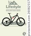 mountain bike poster 26082557