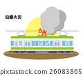火車 電氣列車 矢量 26083865