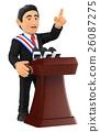 3D Politician giving speech investiture. President 26087275
