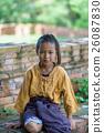 เอเชีย,ชาวเอเชีย,คนเอเชีย 26087830