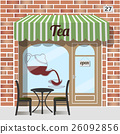 Tea shop facade. 26092856