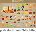 Food icons set. Fruits and Vegetables icons. Fast 26093462