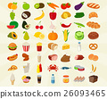 Food icons set. Fruits and Vegetables icons. Fast 26093465