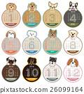 calendar, dog, dogs 26099164