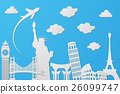 great famous buildings, achievement and pride of 26099747