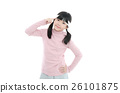 asian girl thinking on white background 26101875