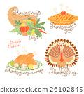 cooking, food, pie 26102845