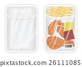 top view of White polystyrene packaging mockup 26111085